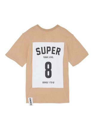 Main View - Click To Enlarge - Studio Concrete - 'Series 1 to 10' unisex T-shirt - 8 Super