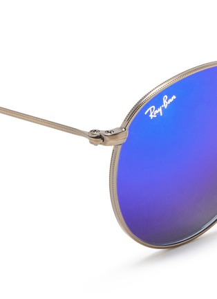 Detail View - Click To Enlarge - Ray-Ban - 'Round Flash Lenses Gradient' metal sunglasses