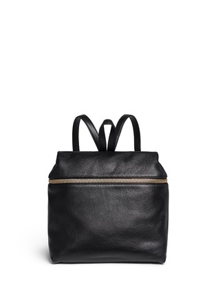 Main View - Click To Enlarge - Kara - Pebbled leather backpack