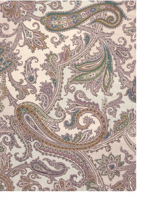 Detail View - Click To Enlarge - Etro - Zanzibar Dominca paisley print king size duvet set