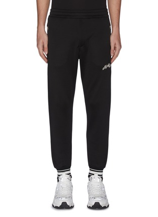 Main View - Click To Enlarge - ALEXANDER MCQUEEN - Straight leg jogging pants