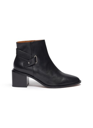 Main View - Click To Enlarge - CLERGERIE - 'Xingar' ankle leather boots