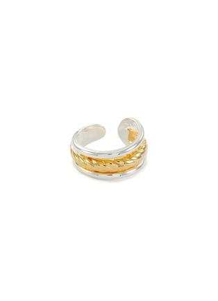 Main View - Click To Enlarge - PHILIPPE AUDIBERT - 'Inola' ring