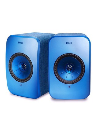 Main View - Click To Enlarge - KEF - LSX Wireless Music System – Blue