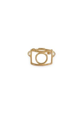Main View - Click To Enlarge - ALIITA - 'Camara Brillante' diamond 9k gold ring