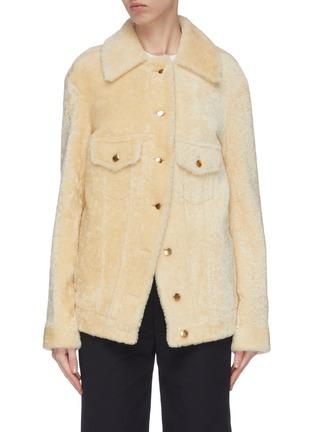 Main View - Click To Enlarge - CHLOÉ - Shearling metallic button coat