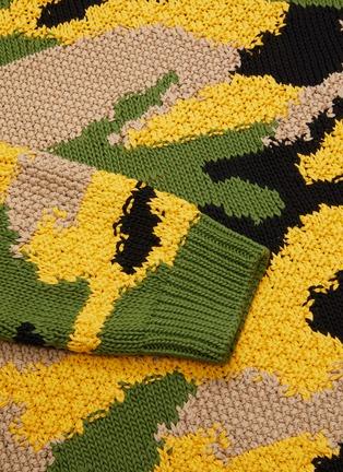 - PRADA - Camo print colourblock sweater