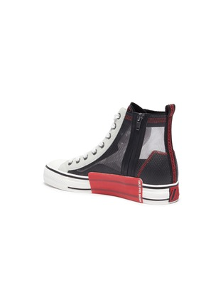 - ASH - 'Gasper' sheer panel high top lace up sneakers