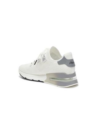 - ASH - 'Krush Bis' Perforated Knit Sneakers