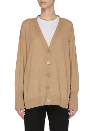 Main View - Click To Enlarge - STELLA MCCARTNEY - Logo side band cardigan