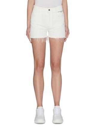 Main View - Click To Enlarge - STELLA MCCARTNEY - 'Stella' logo denim shorts