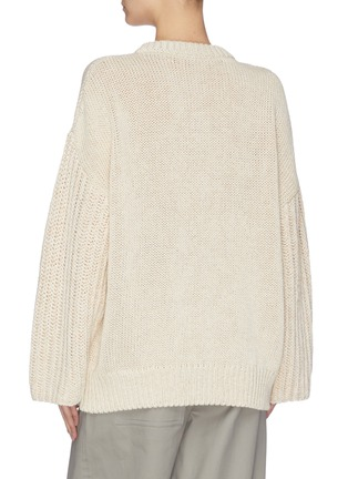 Back View - Click To Enlarge - STELLA MCCARTNEY - 'We Are The Weather' chunky sweater