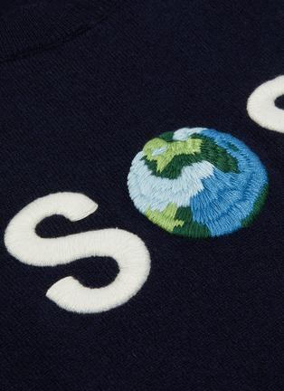 - STELLA MCCARTNEY - 'SOS Globe' embroidered cotton sweater