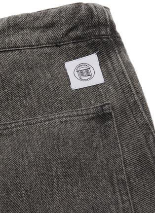 - NANUSHKA - Nova' Japanese style drawstring jeans