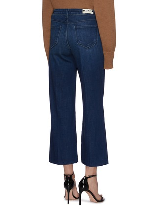Back View - Click To Enlarge - L'AGENCE - 'Danica' dark wash whiskering wide leg jeans