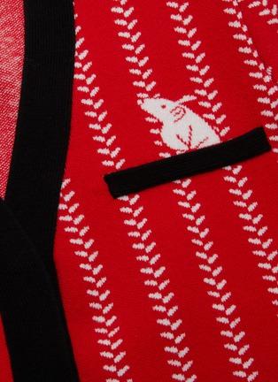 - PH5 - Rat motif cardigan
