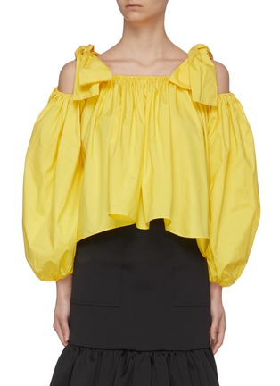 Main View - Click To Enlarge - MING MA - Tie shoulder lantern sleeve ruffle top