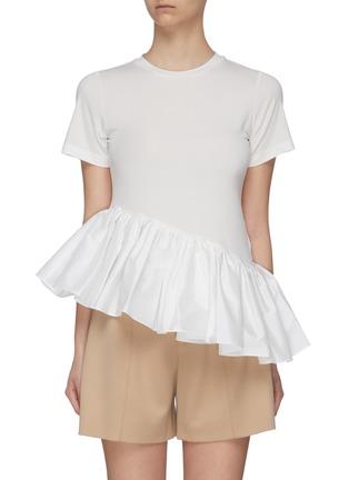Main View - Click To Enlarge - MING MA - Asymmetric ruffle satin peplum T-shirt