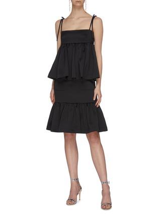Figure View - Click To Enlarge - MING MA - Ruffle Hem Fishtail Skirt