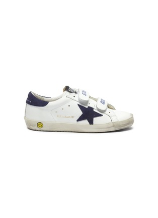 Main View - Click To Enlarge - GOLDEN GOOSE - 'Old School' smudged kids leather sneakers
