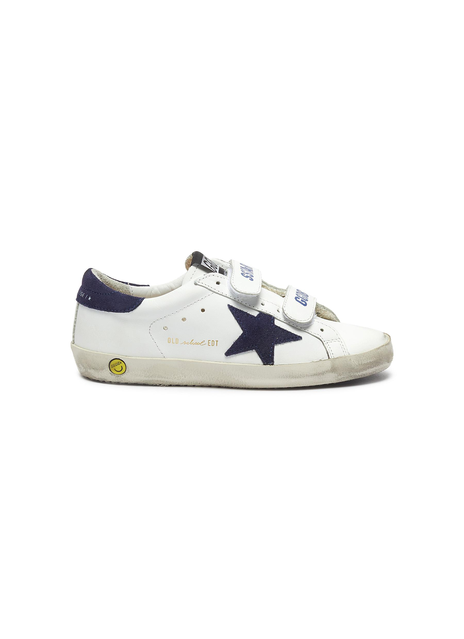 School' smudged kids leather sneakers