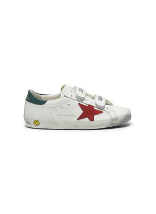 Main View - Click To Enlarge - GOLDEN GOOSE - Old School' smudged kids leather sneakers