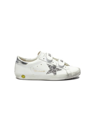 Main View - Click To Enlarge - GOLDEN GOOSE - 'Old School' sequin star patch kids leather sneakers