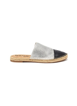 Main View - Click To Enlarge - SAM EDELMAN - 'Karter' contrast toe woven leather slide in espadrilles