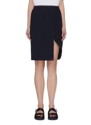 Main View - Click To Enlarge - SHUSHU/TONG - Folded Hem Skirt