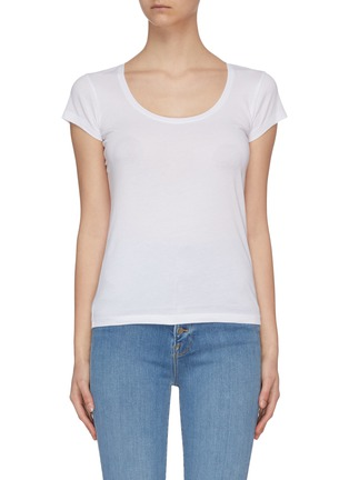 Main View - Click To Enlarge - FRAME DENIM - 'Le Scoop' mid rise T-shirt