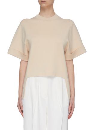 Main View - Click To Enlarge - SWAYING - Back clasp asymmetric hem T-shirt