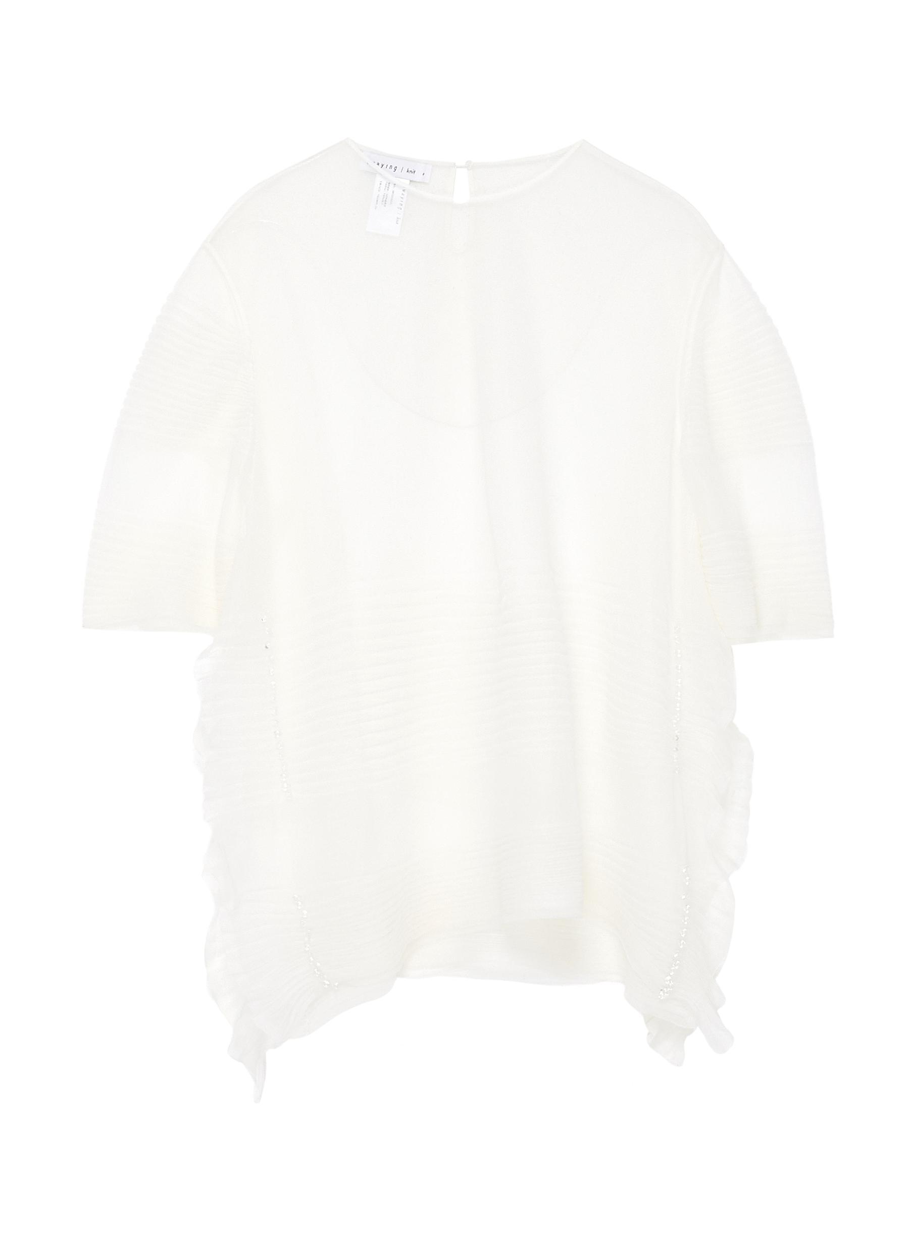 shop Swaying Ruffle hem asymmetric sheer top online