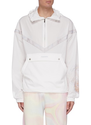 Main View - Click To Enlarge - ANGEL CHEN - Embroidered Tiger Print Sleeve Anorak