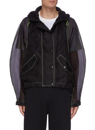 Main View - Click To Enlarge - ANGEL CHEN - Logo Embroidered Panel Jacket