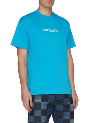 Detail View - Click To Enlarge - VETEMENTS - Logo print T-shirt