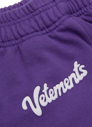 - VETEMENTS - 'Milka' logo patch sweatshorts