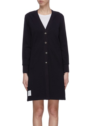 Main View - Click To Enlarge - THOM BROWNE - Drawcord waist long V-neck cardigan