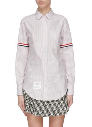 Main View - Click To Enlarge - THOM BROWNE - Stripe sleeve Oxford cardigan