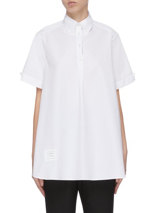 Main View - Click To Enlarge - THOM BROWNE - Oversized circle shirt dress