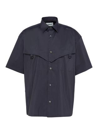 Main View - Click To Enlarge - AMBUSH - Chest pocket shirt
