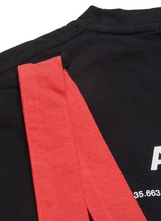 - AMBUSH - Contrast straps T-shirt