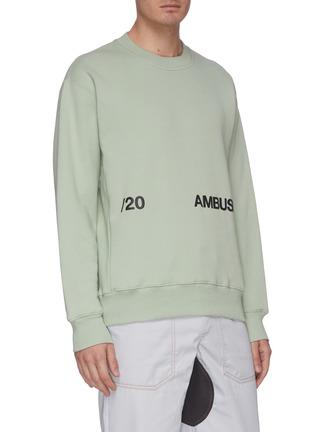 Front View - Click To Enlarge - AMBUSH - Logo print sweatshirt