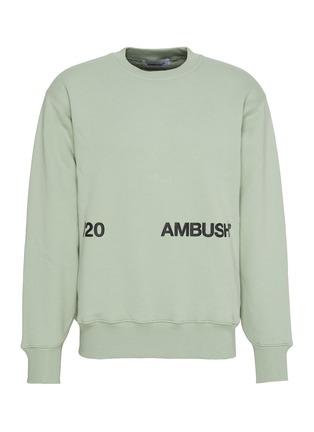 Main View - Click To Enlarge - AMBUSH - Logo print sweatshirt