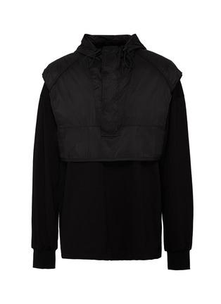 Main View - Click To Enlarge - JUUN.J - Hooded crop vest