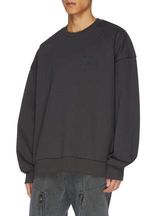Front View - Click To Enlarge - JUUN.J - Photographic slogan print sweatshirt