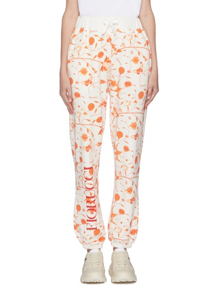 Main View - Click To Enlarge - FIORUCCI - Floral print jogging pants