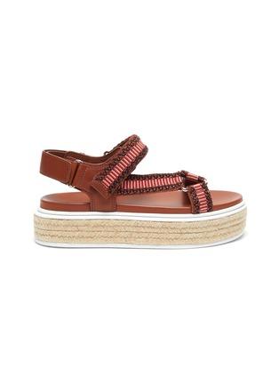 Main View - Click To Enlarge - PRADA - Flat platform espadrille sandals