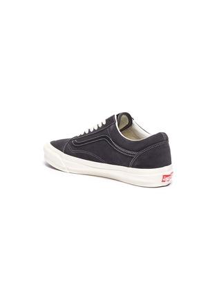 - VANS - 'OG Old Skool LX' suede leather sneakers