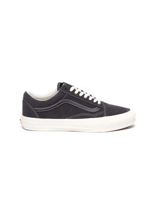 Main View - Click To Enlarge - VANS - 'OG Old Skool LX' suede leather sneakers