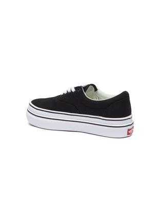 - VANS - 'Super Comfycush Era' canvas skate sneakers